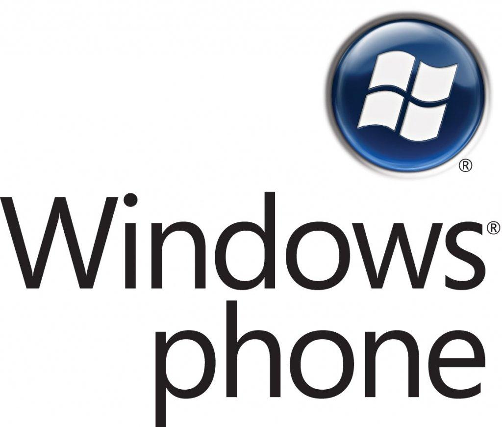 ស្ករគ្រាប់កំទេចរបស់ Windows ទូរស័ព្ទ